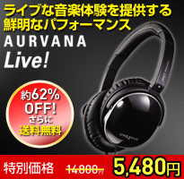 Aurvana Live!