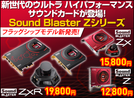 Sound Blaster Z