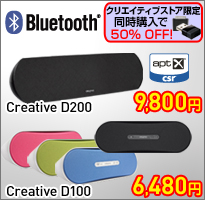 Bluetooth
