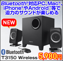 Creative T3150 Wireless