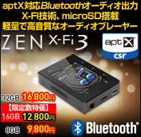 ZEN X-Fi3