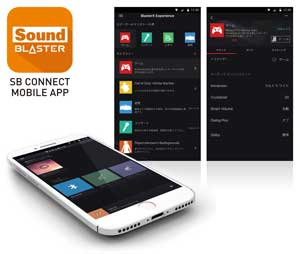 Sound Blaster Connect App