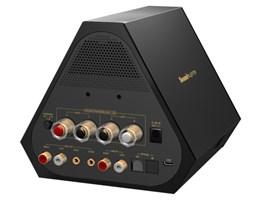 Sound Blaster X7 Front view